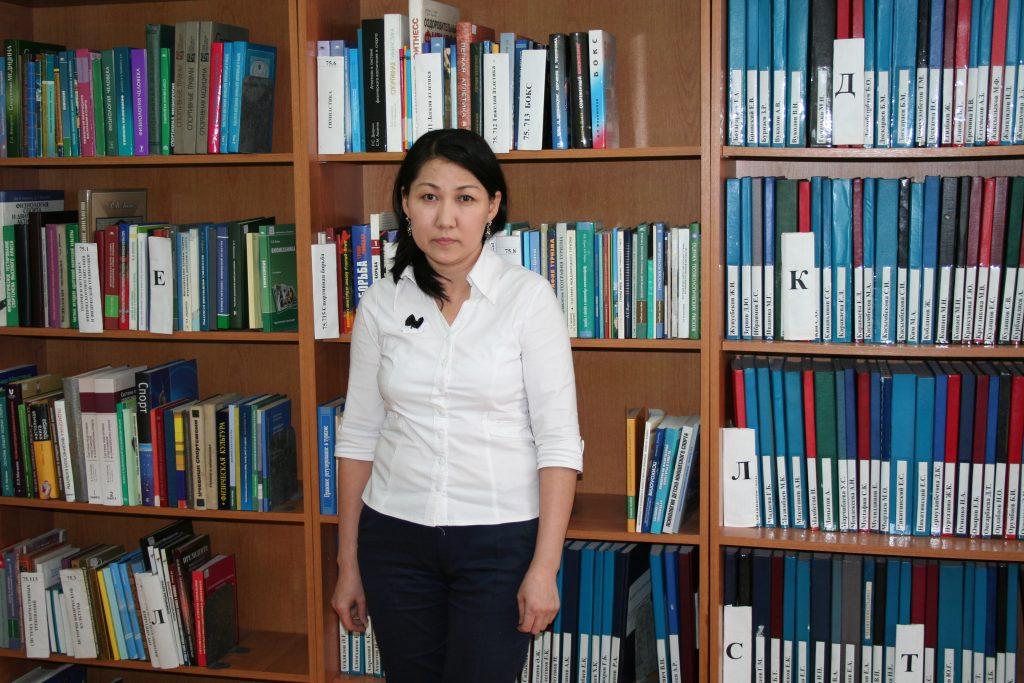 Байбулова Ляззат Султанбековна