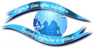 лого кафедры туризма