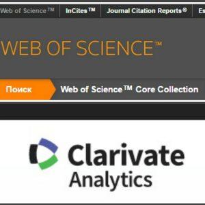 69235-web_of_science_-_resurs_mnogih_vozmozhnostej