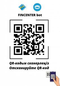 Отсканируйте QR-код (4)_page-0001