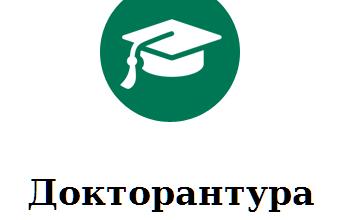 GOSO-RK---Doktorantura--